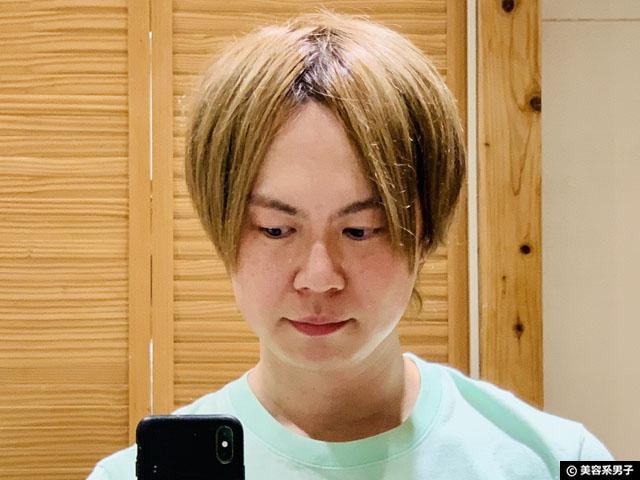 【10分間カット】原宿 人気ヘアサロンが本気を出してみた-メンズ髪型-01