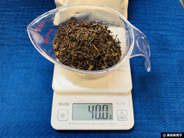 【楽天ランキング1位】黒烏龍茶ダイエットを効果的にする煮出し方法-04