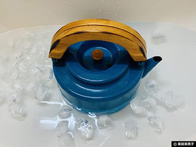 【楽天ランキング1位】黒烏龍茶ダイエットを効果的にする煮出し方法-06