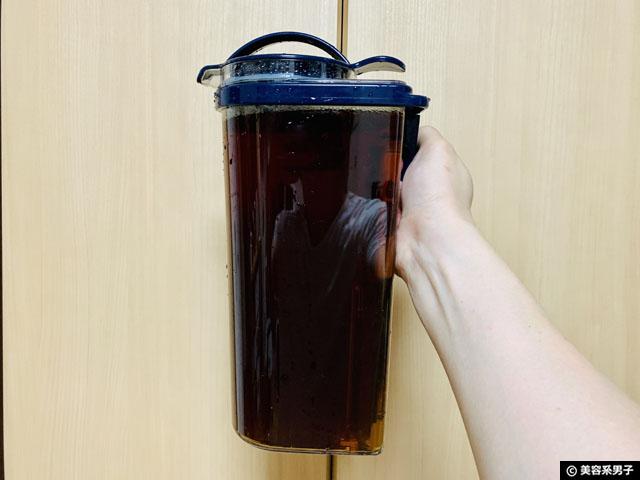 【楽天ランキング1位】黒烏龍茶ダイエットを効果的にする煮出し方法-07