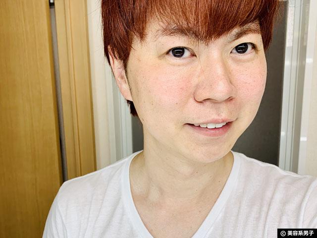 【業界最薄】ハイドロコロイド絆創膏「キズクイックfit」口コミ-07