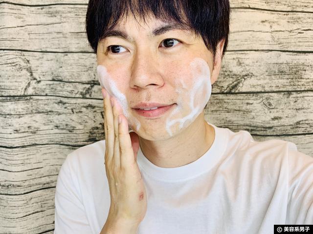 【洗顔】高精製オリーブオイル100%納得無添加「岡田石けん」口コミ-05