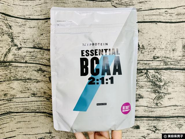 【筋トレ】ジムで見かけるピンクの飲み物「BCAA」マイプロテイン効果-01