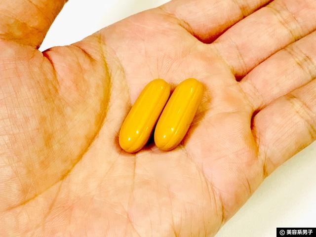 【ダイエット】筋トレ中の炭水化物と脂肪に「3in1カーボブロッカー」-02