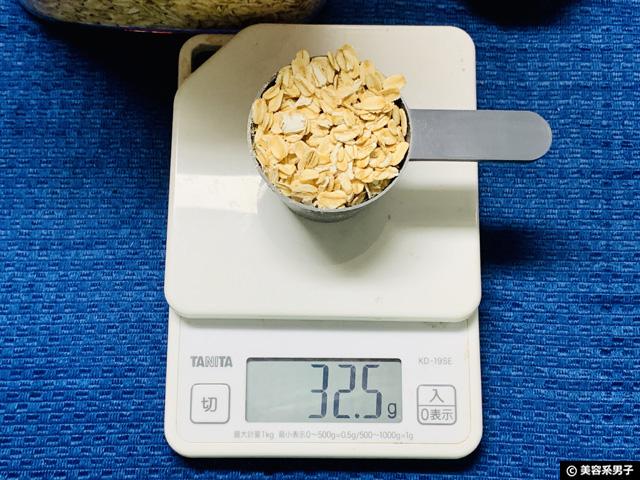 【おすすめ】ダイエット効果「オートミール」安く買って保管する方法-04