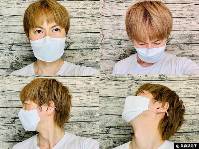 【コロナ対策】高性能微粒子カットフィルター3層立体洗えるマスク-08