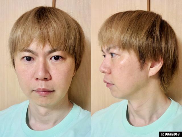 【1000円カット】QBハウスを体験してわかった美容院との違い-料金他-01