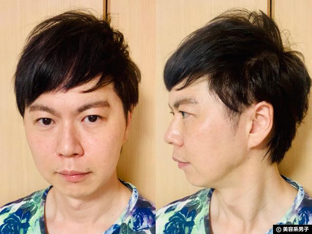 【1000円カット】QBハウスを体験してわかった美容院との違い-料金他-05