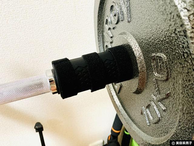 【筋トレ】amazon分離型バーベルスタンドを自作で使いやすくする方法-03