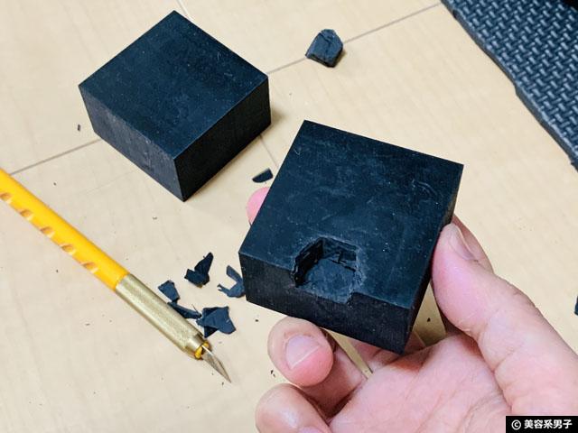 【筋トレ】amazon分離型バーベルスタンドを自作で使いやすくする方法-05