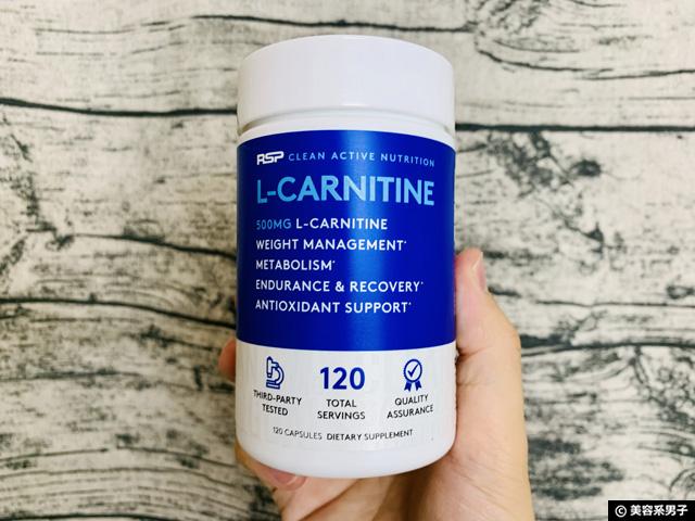 【ダイエット】痩せやすい体へ「カルニチン」サプリの効果的な摂り方-01