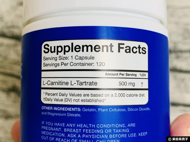 【ダイエット】痩せやすい体へ「カルニチン」サプリの効果的な摂り方-02