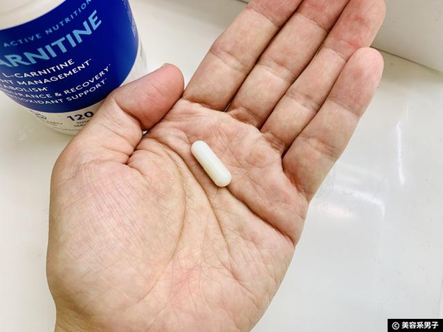 【ダイエット】痩せやすい体へ「カルニチン」サプリの効果的な摂り方-03