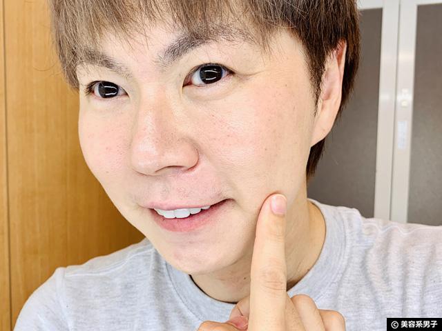 """【おすすめ】メンズでも""""良さ""""がわかるRISOUベースメイクシリーズ-06"""