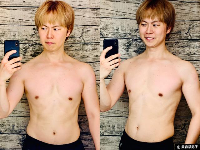 【10ヶ月目】筋トレ初心者ダイエット 数値と体系の変化-03