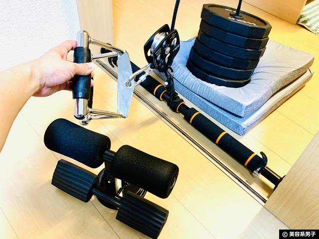 【筋トレ】家庭用ケーブルトレーニグマシン運動種類を増やす自作器具-07