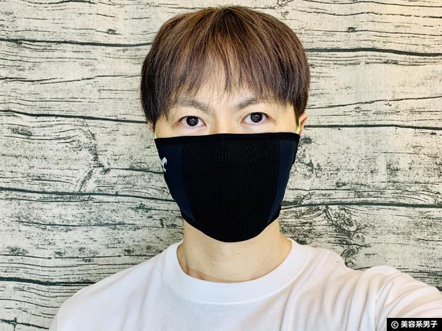 【筋トレ】呼吸が息苦しくない冷感夏用「ナルーマスクF1S」口コミ-02