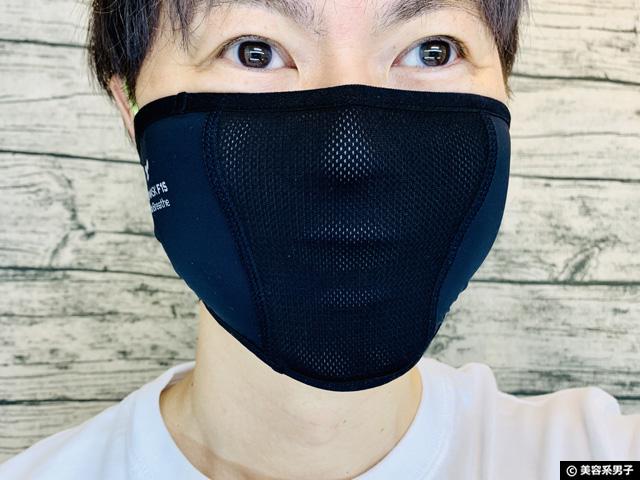 【筋トレ】呼吸が息苦しくない冷感夏用「ナルーマスクF1S」口コミ-06