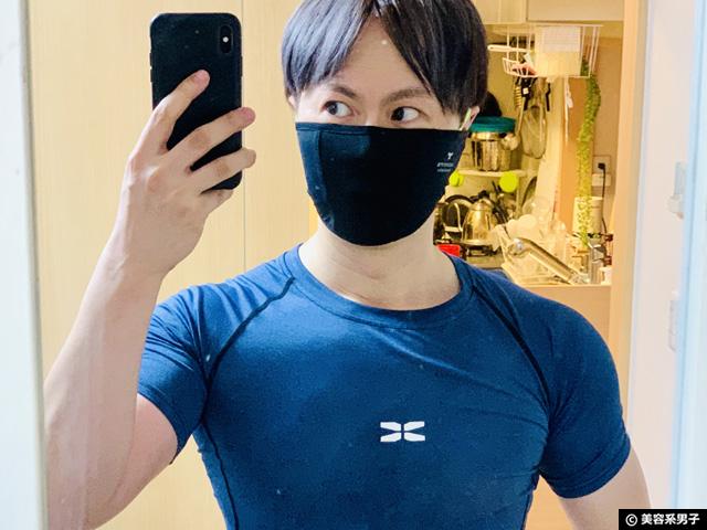 【筋トレ】呼吸が息苦しくない冷感夏用「ナルーマスクF1S」口コミ-12
