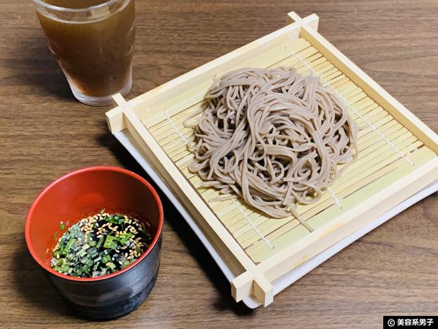 【ダイエット】十割り蕎麦の効果を上げてお洒落に食べたい-レシピ-01