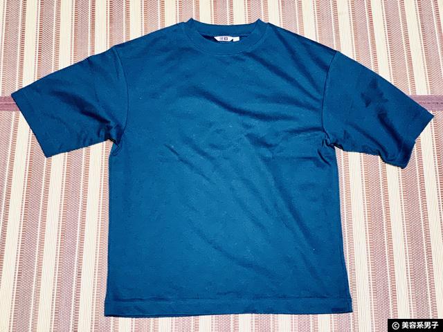 【ユニクロ U】トレーニーに人気の「クルーネックT(半袖)」選び方-05