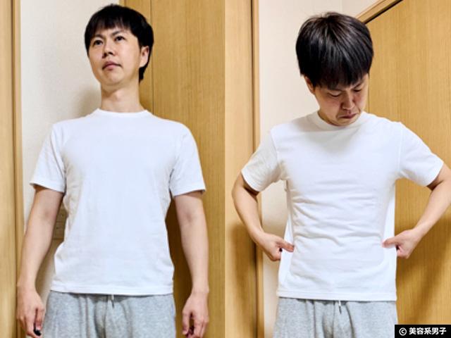 【ユニクロ U】トレーニーに人気の「クルーネックT(半袖)」選び方-08
