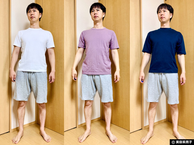 【ユニクロ U】トレーニーに人気の「クルーネックT(半袖)」選び方-11