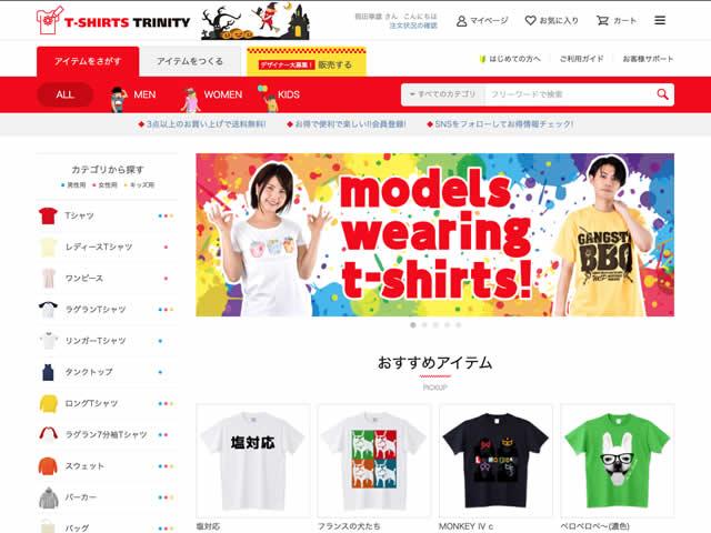 【ゴールドジムに負けない】オススメのおしゃれトレーニングTシャツ-05