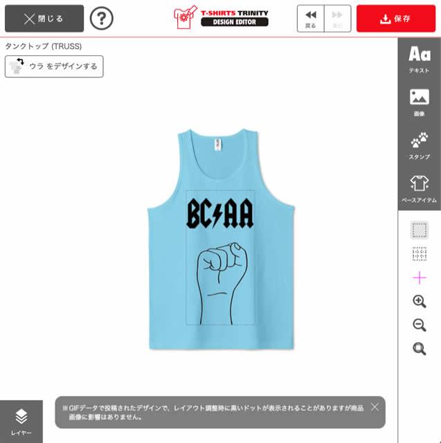 【ゴールドジムに負けない】オススメのおしゃれトレーニングTシャツ-09