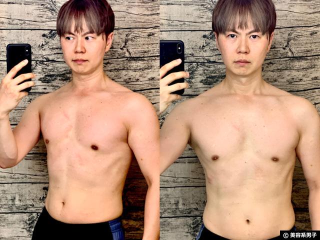 【筋トレ】運動ゼロから1年続けた見た目と筋肉量の変化(成果と効果)-01