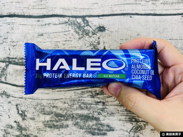 【プロ推奨】甘味料不使用プロテインバー「HALEO BAR」がおすすめ-01