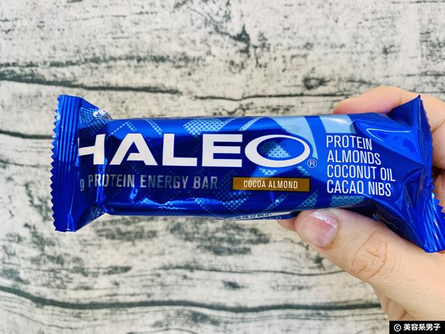 【プロ推奨】甘味料不使用プロテインバー「HALEO BAR」がおすすめ-04