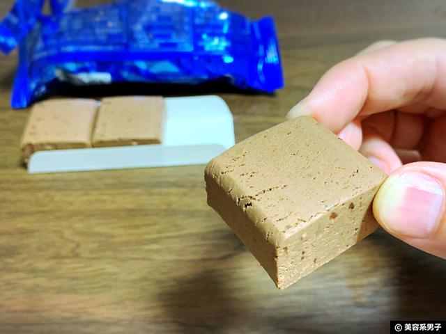 【プロ推奨】甘味料不使用プロテインバー「HALEO BAR」がおすすめ-06