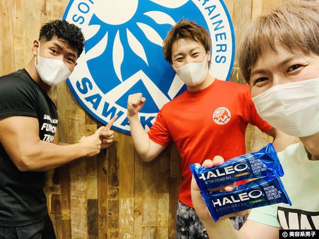 【プロ推奨】甘味料不使用プロテインバー「HALEO BAR」がおすすめ-07