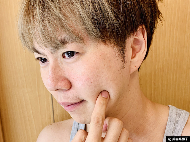 【販売80万本突破】リソウコーポレーション「リペアジェル」口コミ-04