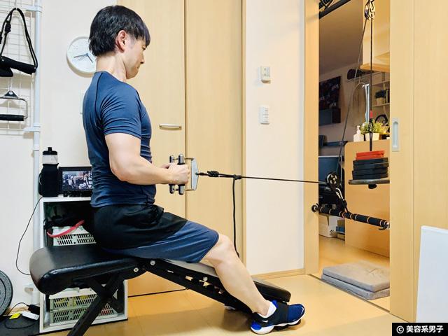 【男らしい背中】自宅でシーテッドローイングが出来る方法-筋トレ-04