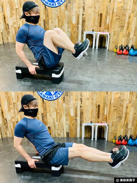 【踏み台昇降運動だけじゃない】ステップ台で出来るトレーニング効果-13