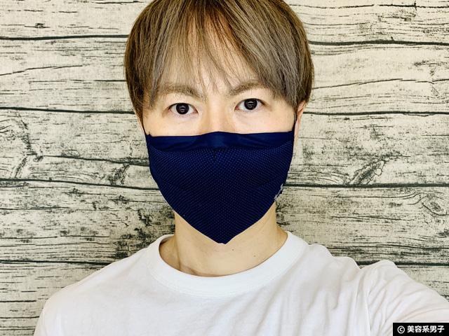 【アンダーアーマー】スポーツマスク新色サイズ感と購入方法-通販-07