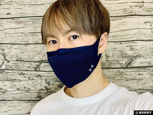 【アンダーアーマー】スポーツマスク新色サイズ感と購入方法-通販-08