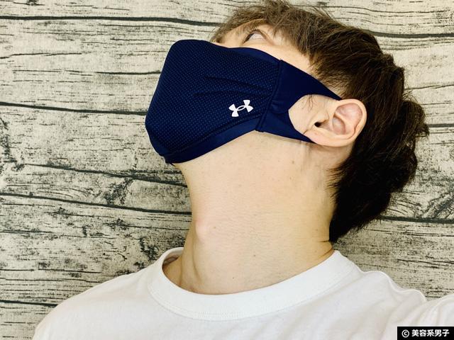 【アンダーアーマー】スポーツマスク新色サイズ感と購入方法-通販-10