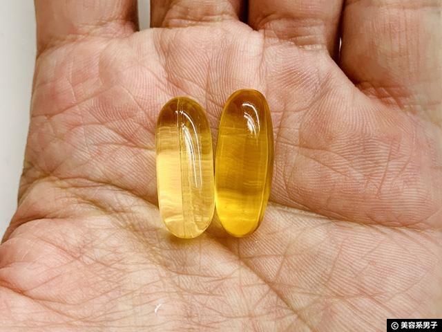 【ランキング1位】良質な脂肪サプリCaliforniaGoldNutritionオメガ3-04