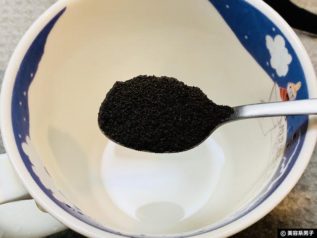 【SNSで話題沸騰】チャコールコーヒーダイエット「C_COFFEE」口コミ-05