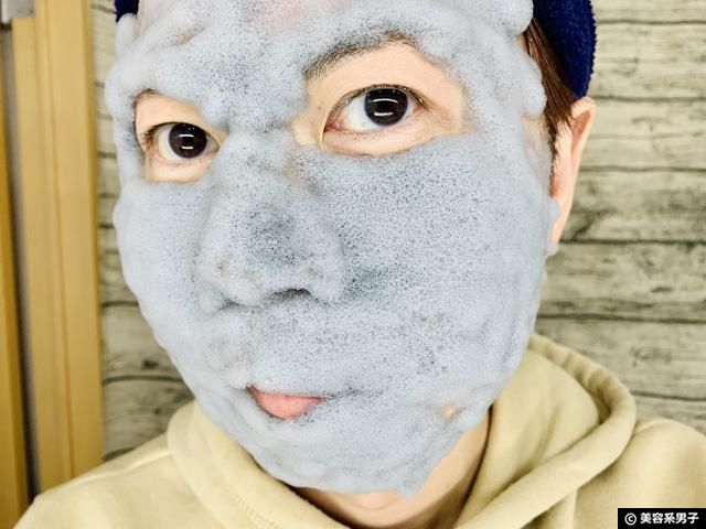 【韓国コスメ】Elizaveccaミルキーピギー炭酸泡クレイマスク-口コミ-06