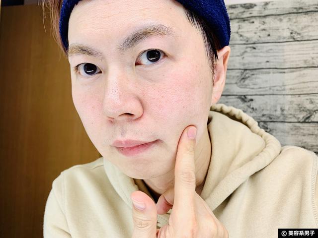 【韓国コスメ】Elizaveccaミルキーピギー炭酸泡クレイマスク-口コミ-07