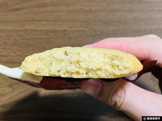 【タンパク質25g】脂質低め マイプロテイン リーンクッキー 筋トレ-06