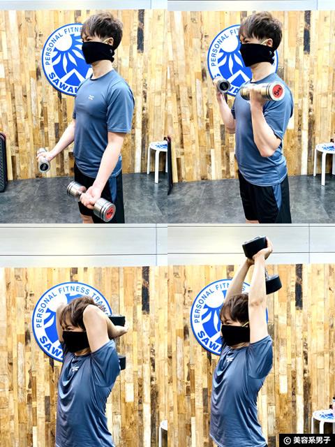 【筋トレ】初心者が学ぶべき「スーパーセット法」腕/肩/胸/背中/脚-01