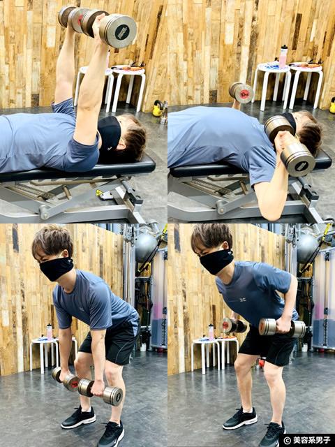 【筋トレ】初心者が学ぶべき「スーパーセット法」腕/肩/胸/背中/脚-02