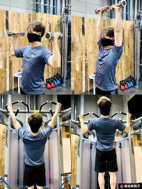 【筋トレ】初心者が学ぶべき「スーパーセット法」腕/肩/胸/背中/脚-03