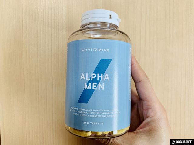 【男性用】マイプロテイン アルファ メン マルチビタミン タブレット-01