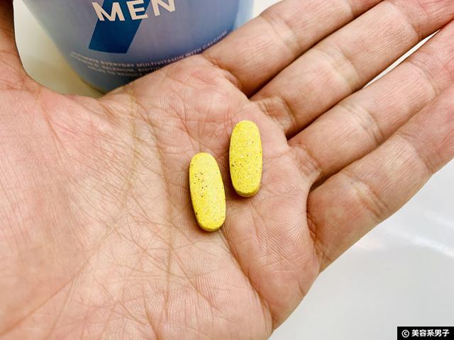 【男性用】マイプロテイン アルファ メン マルチビタミン タブレット-03